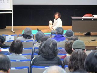 孫育て講演会3.JPG