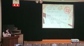 CD鑑賞会.JPG