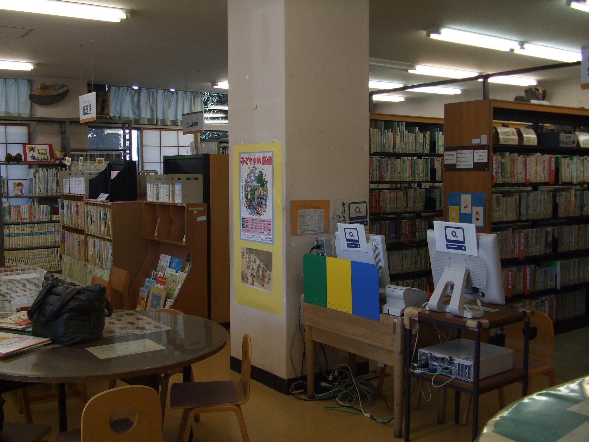 待っていました!!!: 埼玉県立図書館ブログ