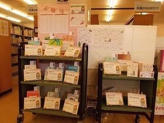 子ども室展示のブックトラック棚