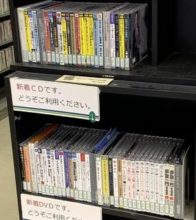 熊谷CD.jpg