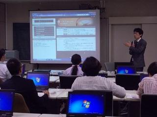 県庁データベース講座の様子.JPG