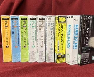 紹介CD.jpg