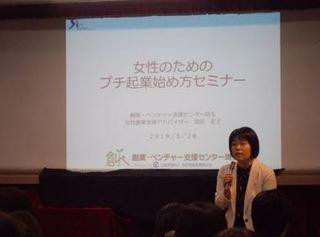 講義風景.JPG