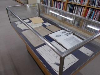 資料展示「ベートーヴェン」ガラス展示写真.JPG