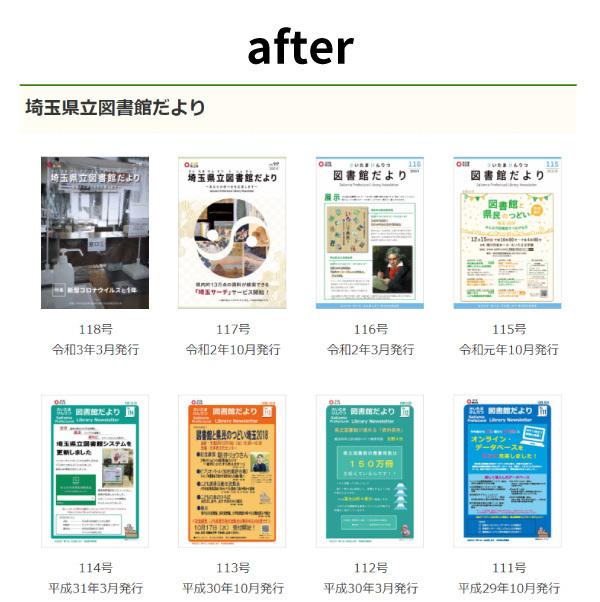 blog2-02812.jpg