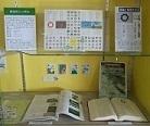 「埼玉のシンボル」展示風景