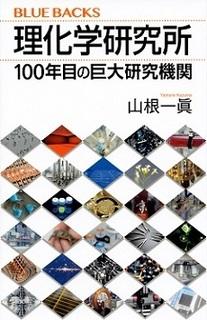 shoei_202001_3.jpg
